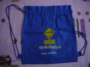 Fashion Drawstring bags for Kids