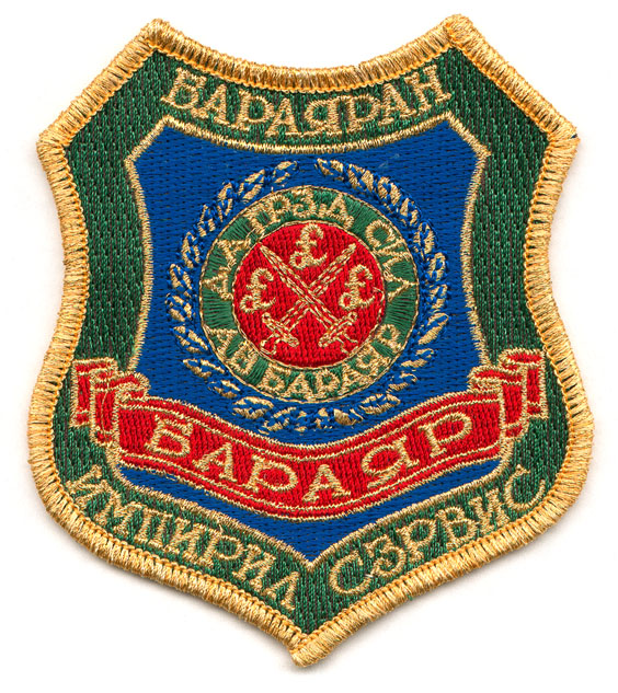 Patches with custom logo