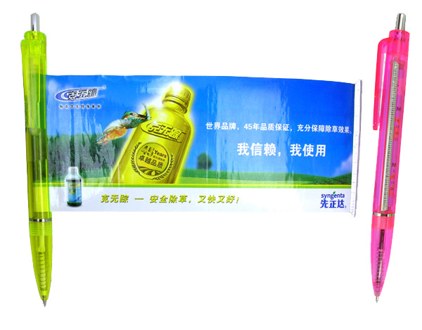 Plastic advertising banner pen